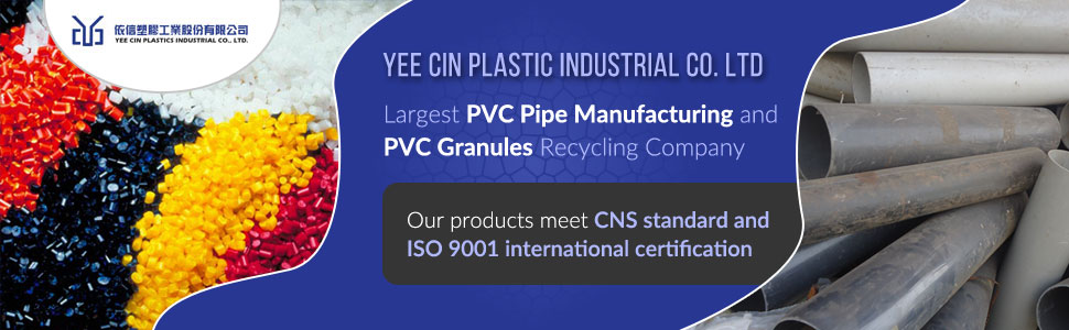 Yee Cin Plastic Industrial Co. Ltd / E Hsin Plastic Industrial Co. Ltd