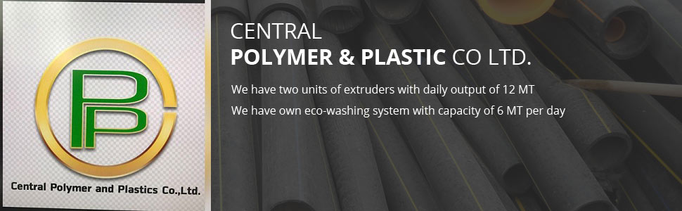 Central Polymer & Plastic Co Ltd.