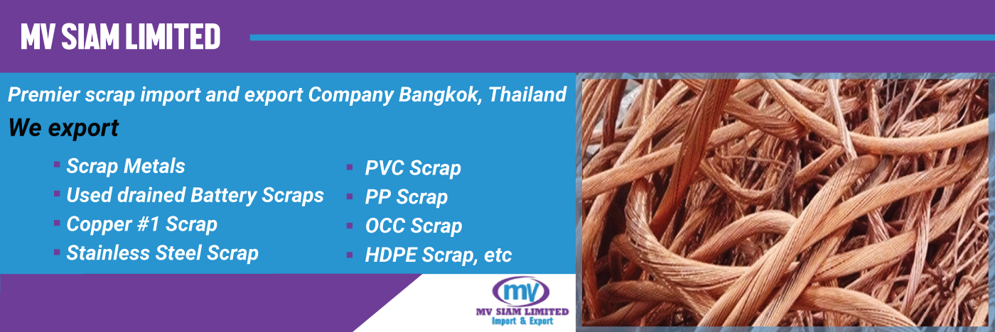 MV SIAM LIMITED BANGKOK | Scrap Suppliers and Buyers