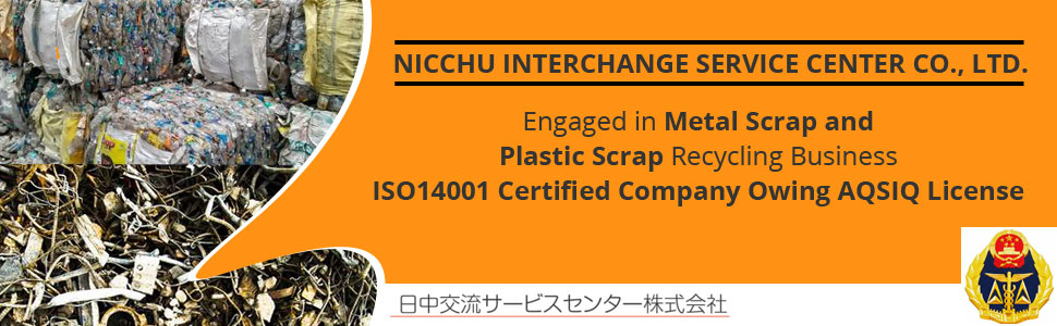 Nicchu Interchange Service Center Co., Ltd.