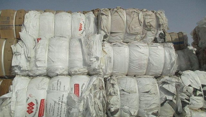 PP Jumbo Bags Scrap for Sale