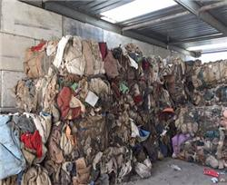 20,000MT Carpet Scrap Available for sale