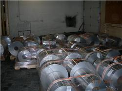 Buyers Looking for Best Aluminum Scrap: Sale of Yogurt Foil in Rolls of 250MT!!!