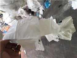 Organized to Make Sale on PE Chicken Packaging film Scrap @ $465!!!