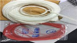 Supplying 50MT of PET Fiber Scrap from Thailand for Sale!