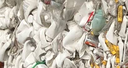 For sale: RR687EE 40,000 lbs HDPE bottles scrap and PP tubes in bales