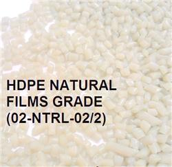 HDPE Resins - 100 MT for Sale