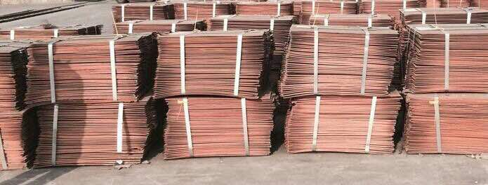 Selling Copper Cathode Scrap - 500 MT / Month