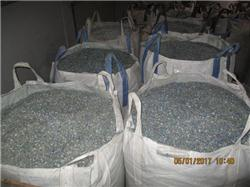 40MT of Unwashed PET Flakes available for Sale