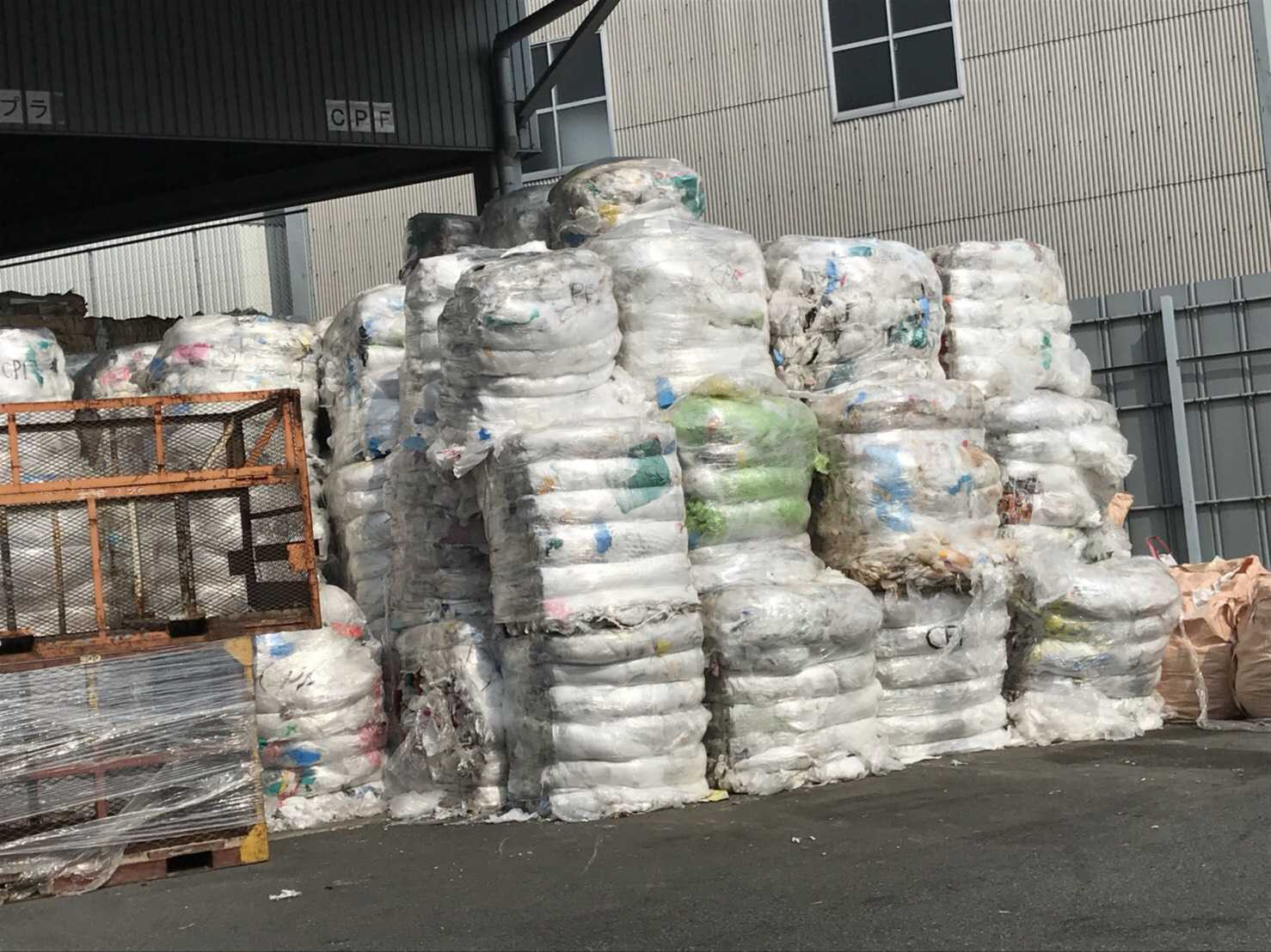 Offering Mix Color LDPE Scrap about 20 MT