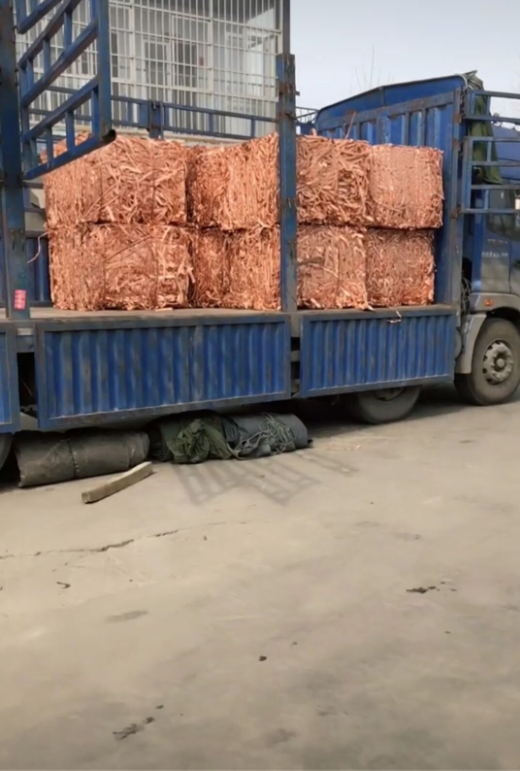 Offering Copper Wire Millberry Scrap 300 MT at Competitive Prices