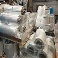 PE-PA Rolls Scrap and PE-PA Lumps for Sale in Bales