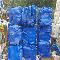 60 MT HDPE Drums Scrap Available in Bales for Sale