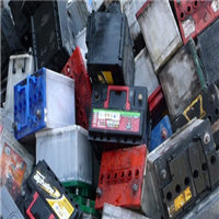 DRAINED/DRY LEAD  BATTERY SCRAP OFFER.