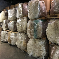 Scrap Nylon 6/66 Filament from Carpet Fiber for Sale