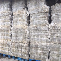 HDPE nets baled for sale