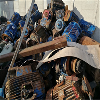 Motors Scrap 300 Tons for Sale