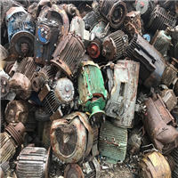 Electric Motor Scrap 200 MT for Sale