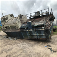 60 Tons Scrap Aluminium Vessel Boats for Sale
