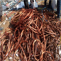 2500 Tons Copper Scrap (Cable/Millberry) for Sale @ 4500 US $