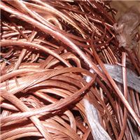Copper Millberry Scrap 200 Tons on Monthly Supply