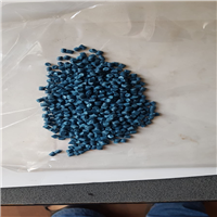 Various Color PP Injection Grade Pellets 200 MT for Sale @ 550 US $