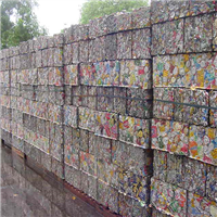 5000 MT Aluminium Cans Scrap for Sale
