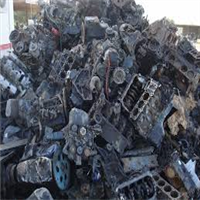 Looking to Supply 5000 MT Aluminum Blocks Scrap