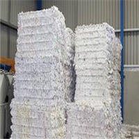Sorted Office Paper Scrap 5000 Tons for Sale