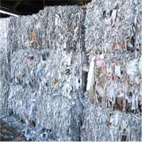 Unsorted Office Paper Scrap 5000 MT for Sale