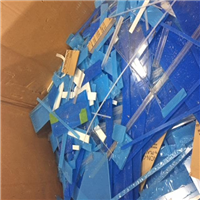 Acrylic Mix PMMA Cut Off 75 MT for Sale