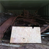 Weekly Sale : HMS Scrap from Barbados @ 260 US $