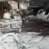 RR3463B PP Super Sacks Scrap 40,000 lbs for Sale