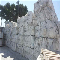 Monthly Supply 40,000 lbs PP Super Sacks Scrap