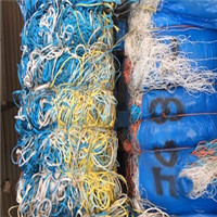Polypropylene Twine Scrap RR3456C 30,000 lbs for Sale