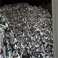 Mixed Computer Shred Scrap RR2913B 40,000 lbs for Sale