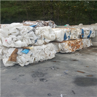 Natural HDPE Drum Scrap in Bales for Sale