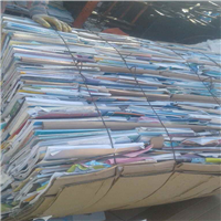 Looking to Export 400 Tons Paper Scrap