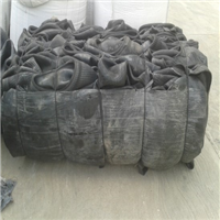 Butyl Bagomatic Bladder Scrap 100 Tons for Sale @ 500 US $