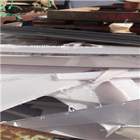 Off Cut PETG Sheets Scrap 100 Tons for Sale