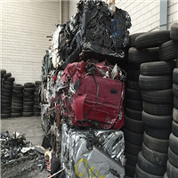 Baled Car Scrap 500 Tons for Sale