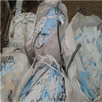 40 Tons Scrap PMMA Extrusion Offcuts for Sale