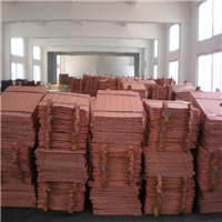 1000 Tons Copper Cathode Scrap 99.99% for Sale @ 2500 US $