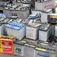 1000 MT Battery Scrap for Sale @ 350 US $