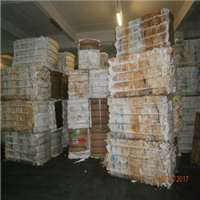 EPS Scrap in Bales from Fish Boxes for Sale