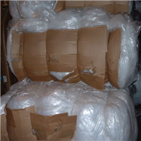 Recycled Plastic LDPE Film Scrap in Bales for Sale