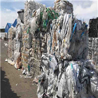 40 MT Grade B PP Big Bags Scrap for Sale