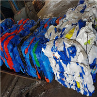 HDPE Drums Scrap for sale