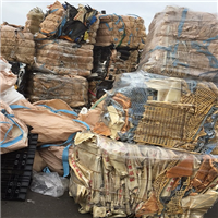 PP/PE Mix Scrap 45 MT in Bales for Sale @ 130 US $