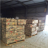 25 Tons Aluminium UBC Scrap for Sale